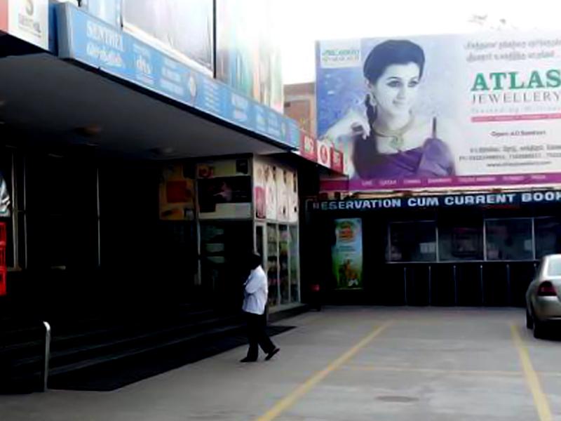 Senthil Kumaran Theatre SKT