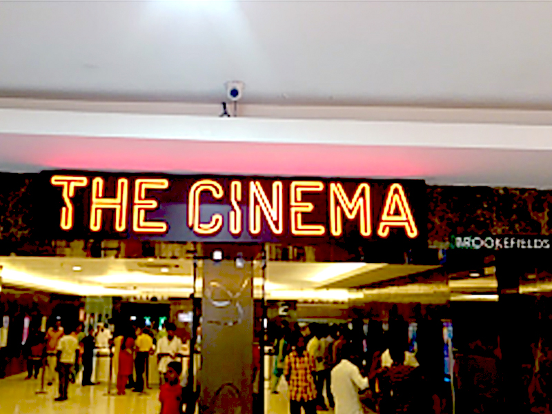 The SPI Cinemas
